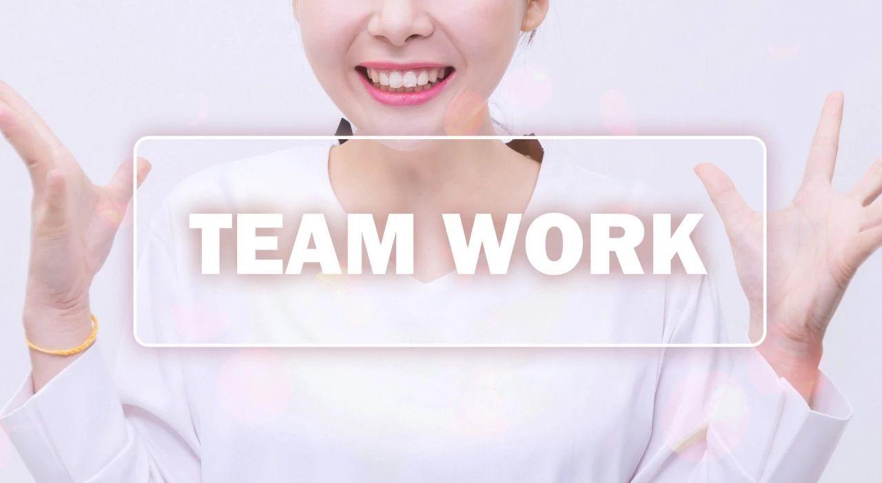 园长管理 | 合作小组——提升教师工作能力
