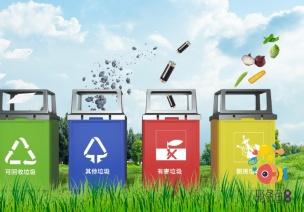 绘本推荐 | 垃圾分类从娃娃抓起,这5本绘本学会垃圾分类!