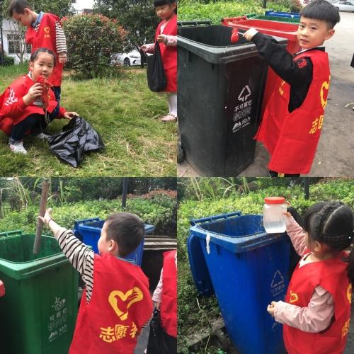 教育随笔   由垃圾引出的幼儿园环保教育活动