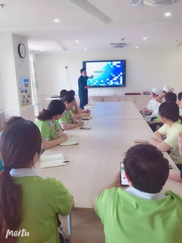 垃圾分类 | 上海名园如何在幼儿园里贯彻落实垃圾分类?