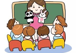 幼师必读 | 如何有效做好班级管理工作