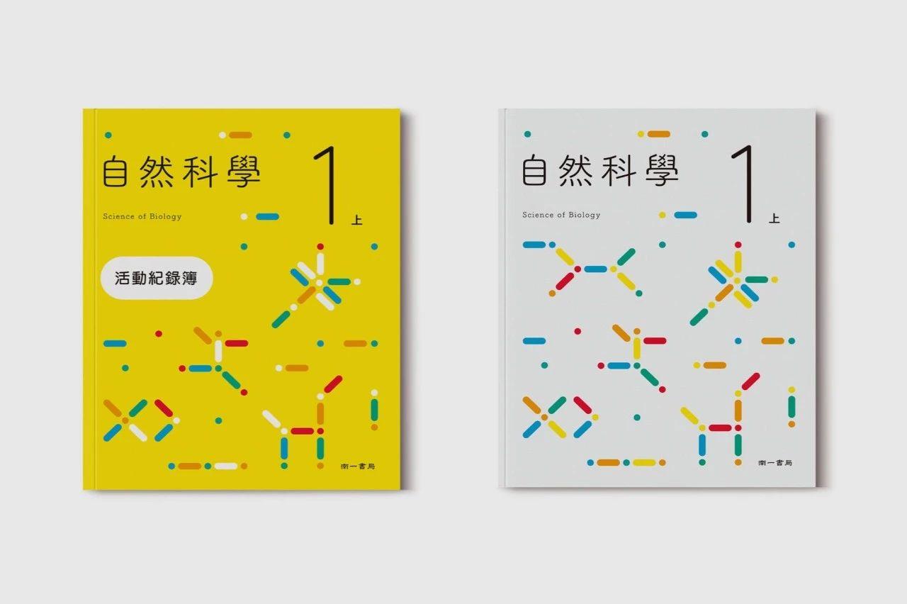 审美教育 | 在台湾必修的审美教育课程是什么样子?