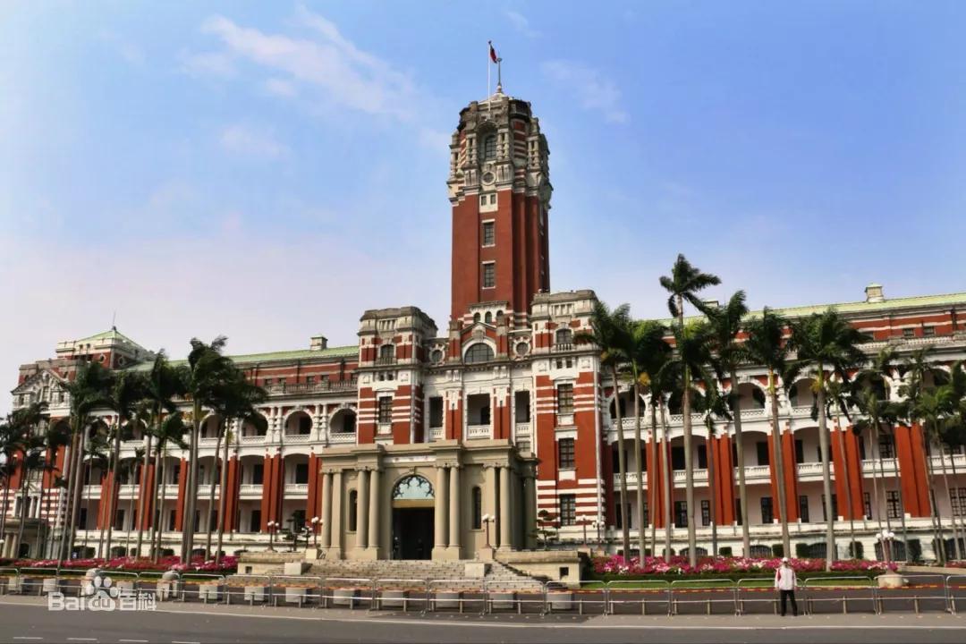 行为课程实施的经验与启示,以台湾幼儿园为例
