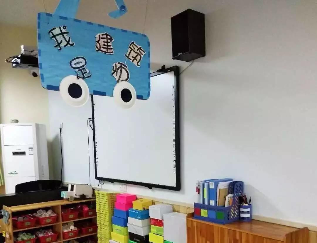 区域牌 | 小小的区域牌,在班级环境中竟如此重要!