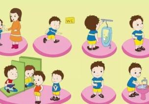 小班孩子不适应在园里入厕盥洗?这些常规儿歌等你试一试
