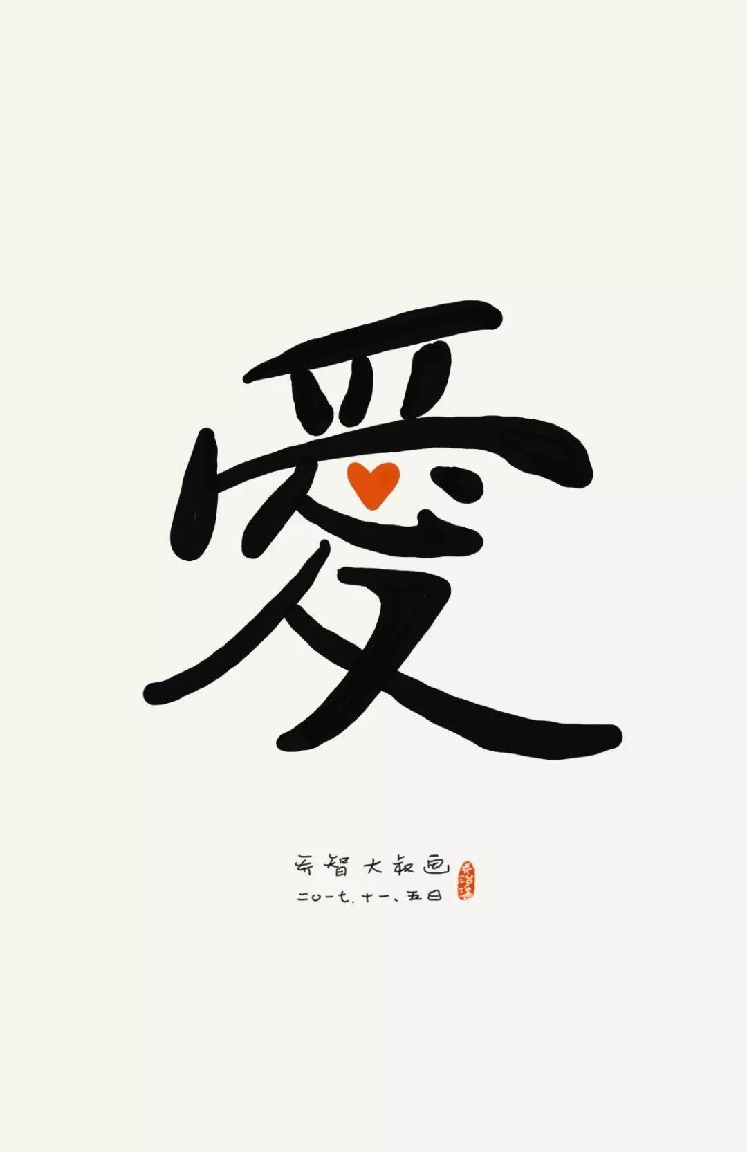 今日重阳节,教孩子说这4句话