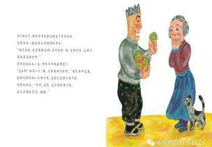 �L本欣�p |《咂吧����的柿子�洹�