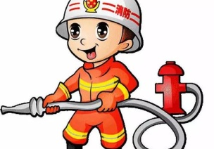 大班消防主題安全活動教案