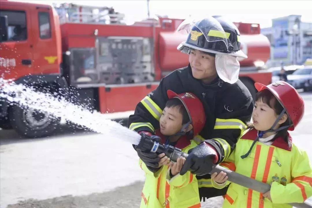 大班消防主题安全活动教案