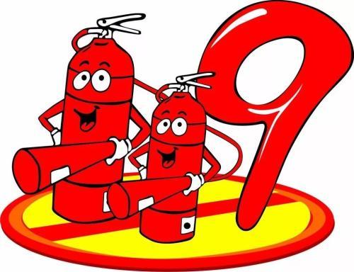 中班消防主题安全活动教案