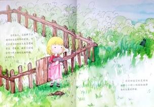 �L本欣�p | 《一碗粥的幸福》,教育孩子感恩�畚��的人