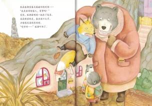 绘本欣赏 | 《冬眠旅馆》,用绘本的方式讲解冬眠知识