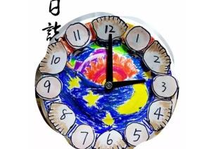 冬至手工 | 《冬至时钟》,仅需一个时钟,轻松了解冬至
