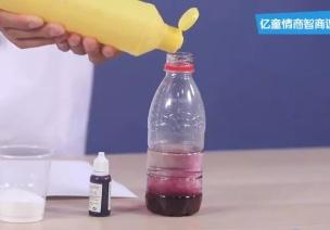 科学小实验 | 5个超简单的创意小实验,帮你搞定好动的孩子!