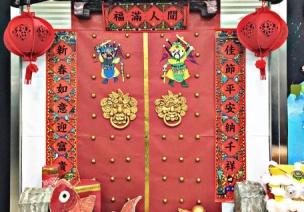 新年環創 | 打造年味濃濃的門,一起紅紅火火迎新年