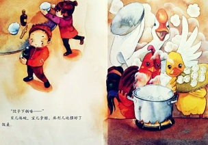 绘本欣赏 | 冬至节《吃饺子喽》~
