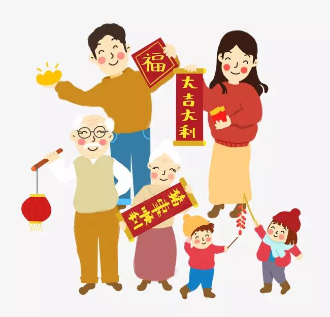 主题活动 | 春节主题月活动——欢欢喜喜过大年