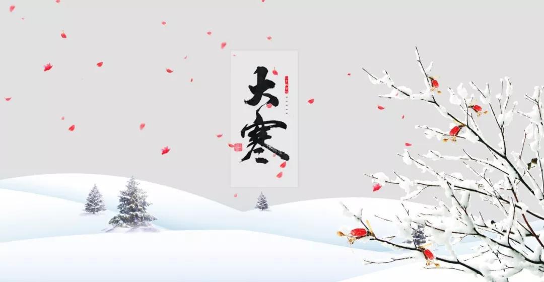 大寒節氣活動   這9個有趣的節氣活動,帶你感悟時間的意義
