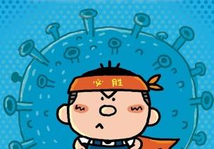 兒童抗肺炎知識問答!14道題,讓娃成為抗病毒小勇士!