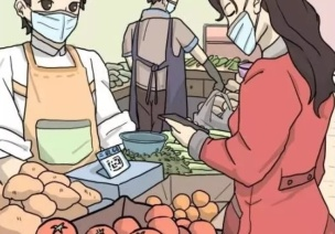 致家长:疫情期间,去菜市场买菜必须知道的10件事