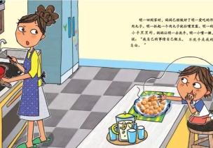 �L本欣�p | 《如果不洗〓手》,原�聿幌词值尼峁��@麽�乐�