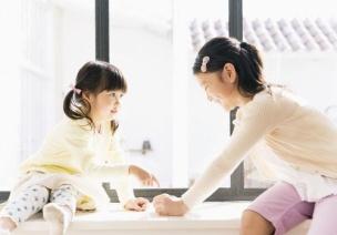 """如何消除孩子的""""長假后遺癥"""",教師是時間考慮一下了"""