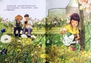 清明��L本欣�p | 《�o念碑下的小花》