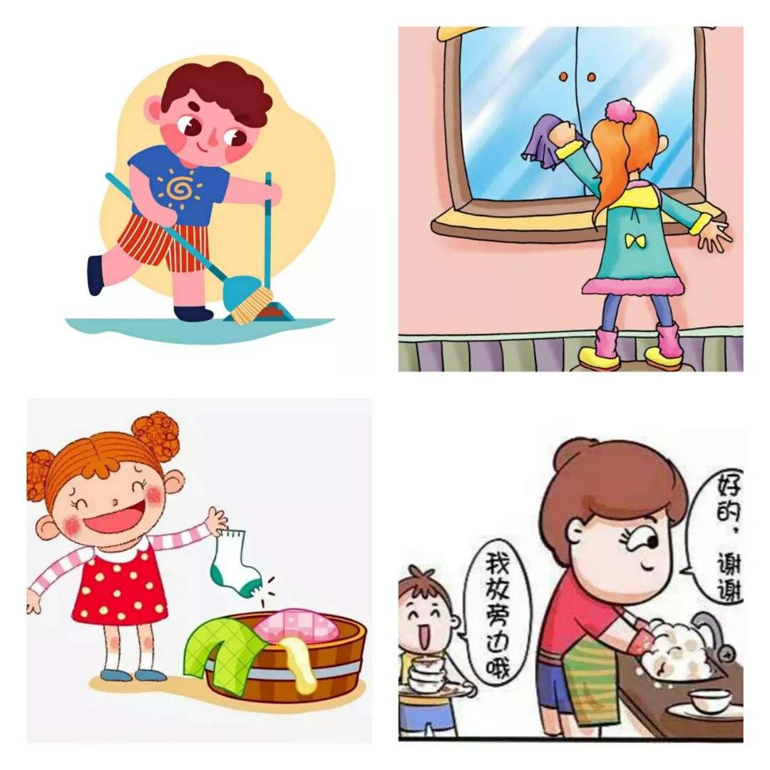 好習慣助我健康成長——小議幼兒良好衛生習慣的養成策略