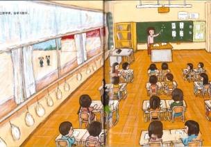 绘本欣赏 | 《我上小学了》原来小学生活这么有趣好玩~