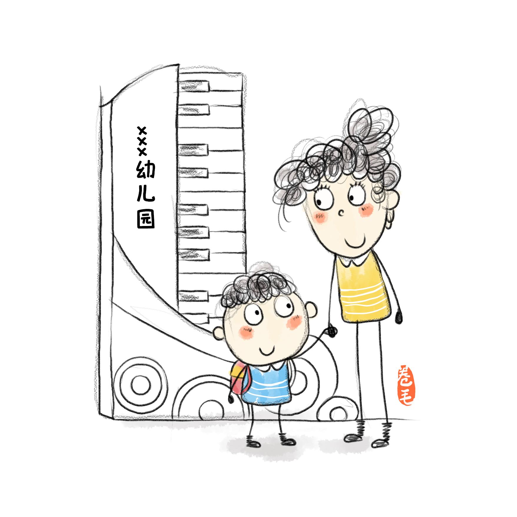 开学前,幼儿园老师最想跟家长说的心里话