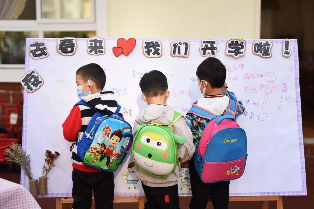 幼兒園現在才開學,這學期還有必要送孩子去嗎?