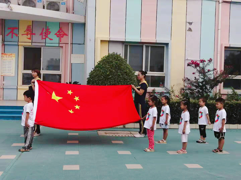 精品论文 | 小升旗大教育,激发中班幼儿爱国主义情感