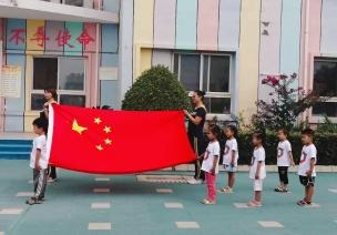 精品論文 | 小升旗大教育,激發中班幼兒愛國主義情感