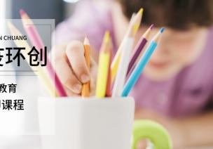 专题 | 防疫环创中的教与育