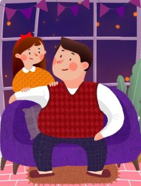 父親節活動 | 愛,就要大聲說出來之打卡活動
