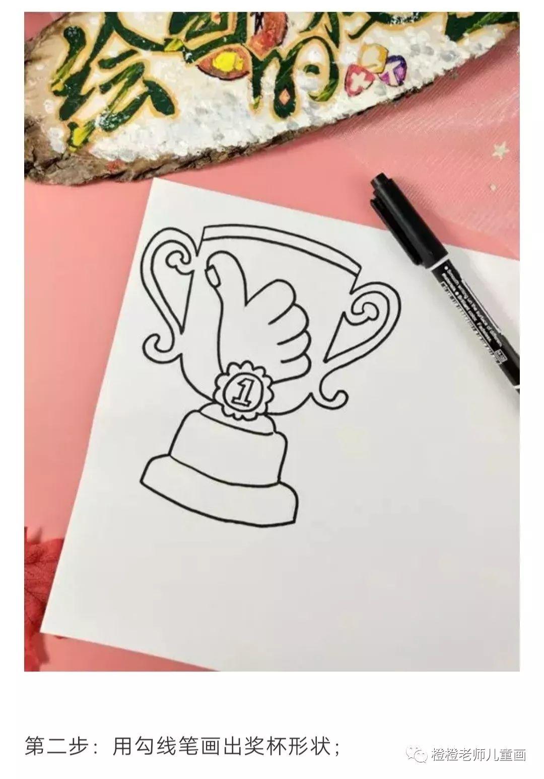 手工 | 這個父親節將這個超酷的獎杯送給爸爸吧~