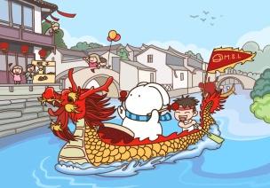 端午手工丨创意划龙舟画,一起体验端午的快乐!