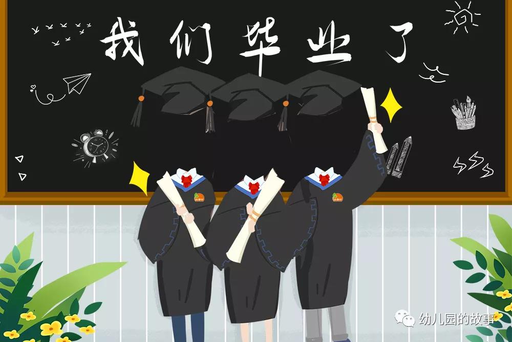 創意畢業照 | 特殊的時刻,特殊的云畢業照