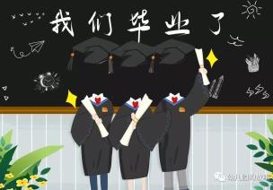 创意毕业照 | 特殊的时刻,特殊的云毕业照