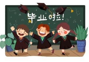 毕业季丨疫情下,给孩子们一场特殊的毕业典礼!(文末领素材包)