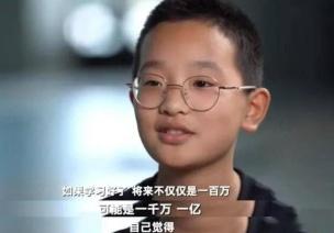 """13歲的鐘美美拒絕了100萬,4歲孩子家長正在""""啃小"""""""