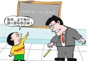 """幼小衔接 ≠ """"小学化""""!很多老师和家长的幼小衔接都做错了"""