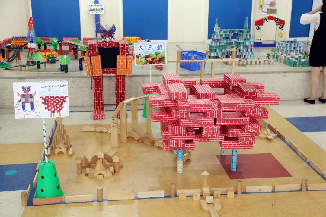 華愛華:幼兒園活動區到底有什么價值?