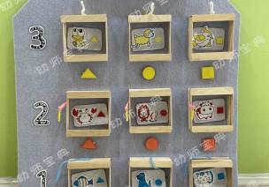 小班自制益智玩教具 | 小动物住房子