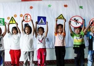 幼儿园与幼儿家长的安全责任书