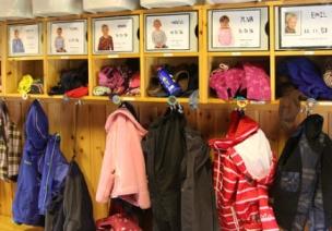 【看��外】挪威的老五幼��@特色教育
